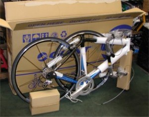 Bicycle box shipping